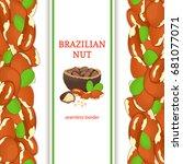 ripe plum vertical seamless... | Shutterstock . vector #681077071