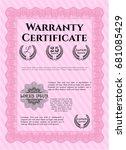pink warranty certificate... | Shutterstock .eps vector #681085429