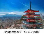 japan beautiful landscape...   Shutterstock . vector #681106081