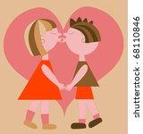 kiss | Shutterstock .eps vector #68110846