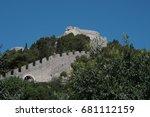citadel of the city of hvar  ...   Shutterstock . vector #681112159