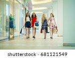 group of happy smiling women...   Shutterstock . vector #681121549