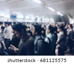 blur photo of asian people on... | Shutterstock . vector #681125575