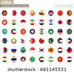 alphabetically sorted circle... | Shutterstock .eps vector #681145531