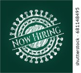 now hiring chalkboard emblem on ... | Shutterstock .eps vector #681148495