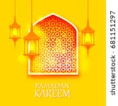 ramadan kareem cover   mubarak... | Shutterstock .eps vector #681151297