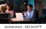 multiethnic startup business... | Shutterstock . vector #681161479