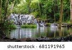 sam lan waterfall  namtok sam... | Shutterstock . vector #681191965