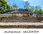 structure one pyramid in the... | Shutterstock . vector #681209359