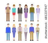 group of working people. flat... | Shutterstock .eps vector #681237547