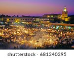 marrakech nigh open market   Shutterstock . vector #681240295