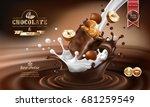 vector 3d realistic... | Shutterstock .eps vector #681259549