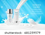 vector 3d illustration  cream ... | Shutterstock .eps vector #681259579