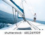 a young man in hat sailing... | Shutterstock . vector #681269509