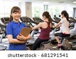 portrait of asian trainer in... | Shutterstock . vector #681291541
