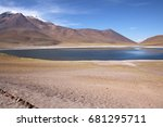panoramic view over lake... | Shutterstock . vector #681295711