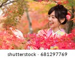 attractive asian woman wearing...   Shutterstock . vector #681297769