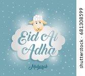 eid al adha   Shutterstock .eps vector #681308599