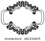 black and white silhouette... | Shutterstock . vector #681310645