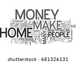 are you ready to make money... | Shutterstock .eps vector #681326131