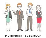 draw vector illustration... | Shutterstock .eps vector #681355027
