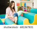 baby and her therapist working... | Shutterstock . vector #681367831