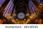 Sainte Chapelle Chapel In...