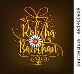 illustration greeting card of... | Shutterstock . vector #681400609