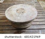 sculpting wheel | Shutterstock . vector #681421969