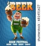 beer illustration | Shutterstock .eps vector #681451627