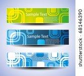 colorful banner set   eps10... | Shutterstock .eps vector #68146390