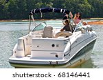 a family on a boat waving as... | Shutterstock . vector #68146441