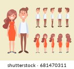 front  side  back view animated ... | Shutterstock .eps vector #681470311