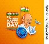 illustration of tricolor india... | Shutterstock .eps vector #681485059