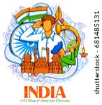 illustration of indian... | Shutterstock .eps vector #681485131