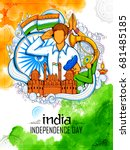 illustration of indian... | Shutterstock .eps vector #681485185