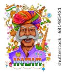 illustration of indian... | Shutterstock .eps vector #681485431