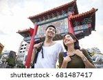 young asian backpacker... | Shutterstock . vector #681487417