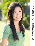 portrait of young asian woman | Shutterstock . vector #68150572