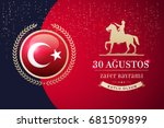 republic of turkey national... | Shutterstock .eps vector #681509899