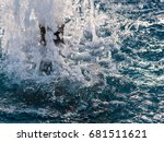 city fountain. selective focus. | Shutterstock . vector #681511621