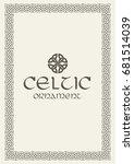 celtic knot braided frame... | Shutterstock .eps vector #681514039