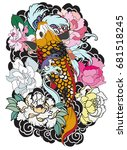 hand drawn koi fish with flower ... | Shutterstock .eps vector #681518245