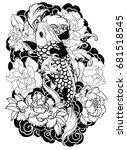 hand drawn koi  carp fish with... | Shutterstock .eps vector #681518545