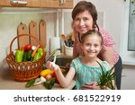 mother and daughter with... | Shutterstock . vector #681522919