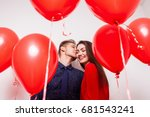 young handsome guy kisses his... | Shutterstock . vector #681543241