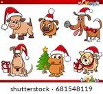 cartoon vector illustration of...   Shutterstock .eps vector #681548119