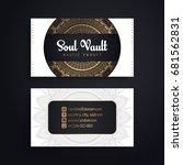 business card. vintage... | Shutterstock .eps vector #681562831