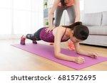 pretty elegant fitness woman... | Shutterstock . vector #681572695