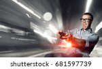 experience the reality of game. ... | Shutterstock . vector #681597739